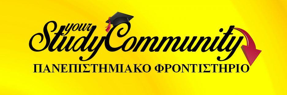 Φροντιστήρια Your Study Community